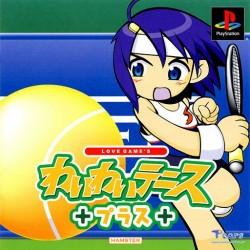 Wai Wai Tennis Plus