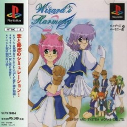 Wizard's Harmony 2
