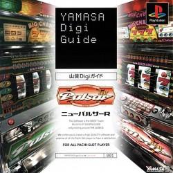 Yamasa Digi Guide New Pulsar R