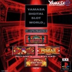 Yamasa Digi Selection 2