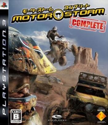 MotorStorm Complete