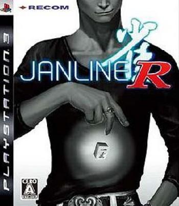 Janline R