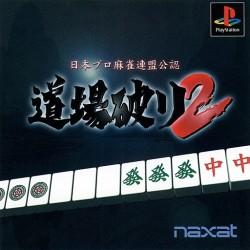 Professional Japanese Mahjong League Doujou Yaburi 2