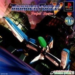 Thunder Force V: Perfect System