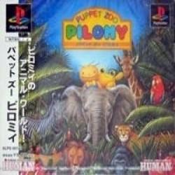 Puppet Zoo Pilomy