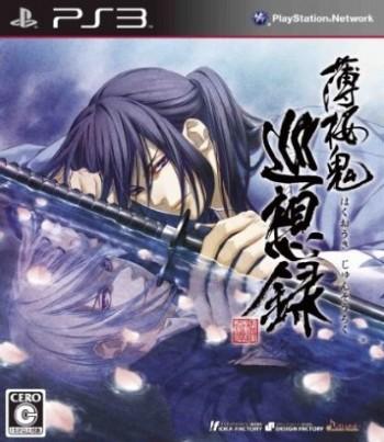 Hakuoki: Junsouroku