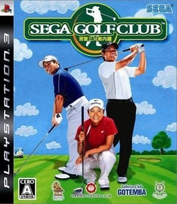 Sega Golf Club