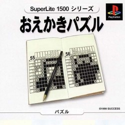 SuperLite 1500 Series: Oekaki Puzzle