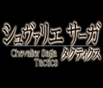 Chevalier Saga Tactics