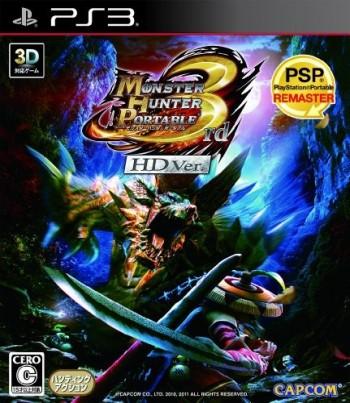 Monster Hunter Portable 3rd HD (PSP Remaster)