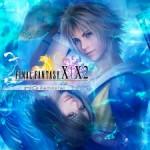 Final Fantasy X/X-2 HD Remaster Packshot