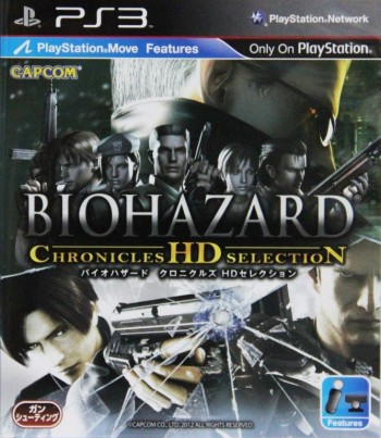 Biohazard Chronicles HD Collection