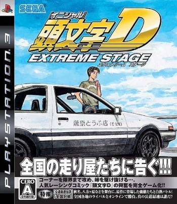 Initial D: Extreme Stage