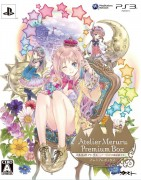 Atelier Meruru Plus: The Apprentice of Arland Packshot