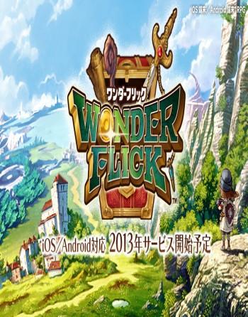 WonderFlick [PSV]