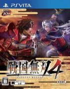 Samurai Warriors 4 Packshot