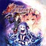 Fairy Fencer F Packshot