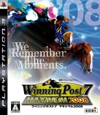 Winning Post 7 Maximum 2008