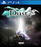 Dust: An Elysian Tail Packshot