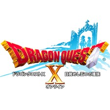Dragon Quest X