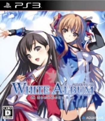 White Album: Tsuzurareru Fuyu no Omoide