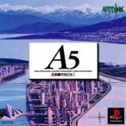 A5: A Ressha de Gyouko u 5