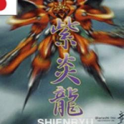 Arcade Hits: Shienyru