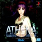 ATHENA: Awakening from the ordinary life Packshot