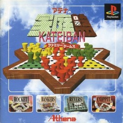 Athena no Kateiban: Family Game