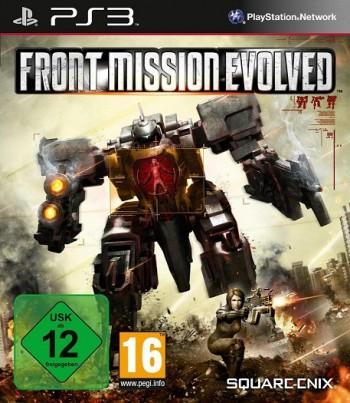 Front Mission: Evolved