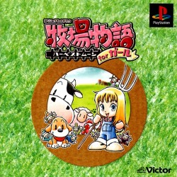 Harvest Moon: Back to Nature for Girls