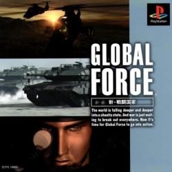Global Force – Shin Sentou Kokka