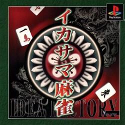 Ikasama Mahjong