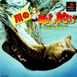 Kawa no Nushi Tsuri: Hikyou o Motomete