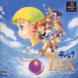 TILK – Aoi Umi kara Kita Shoujo